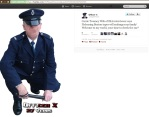officerxretweets
